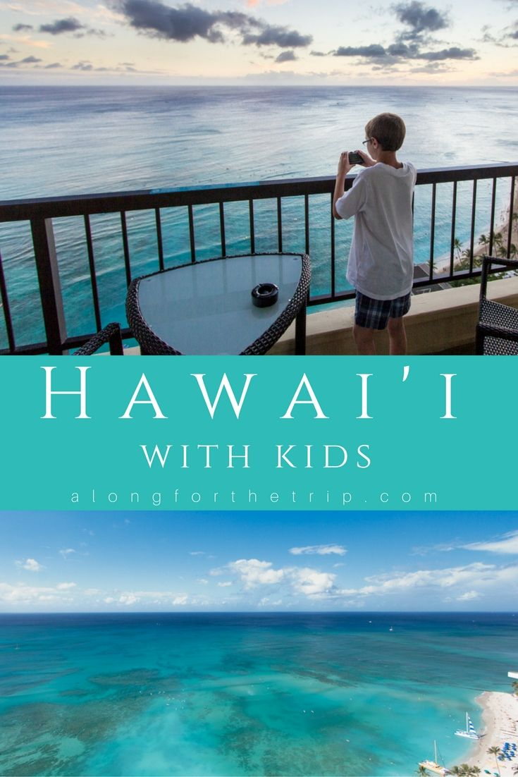 Hawaii is a perfect destination for family travel. Come see all you do in just a short amount of time. | Hawaii with kids | Family Travel