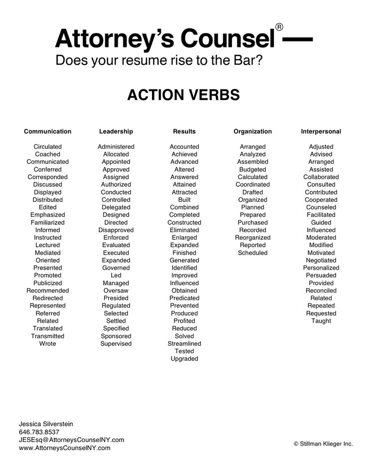 resume action verbs legal