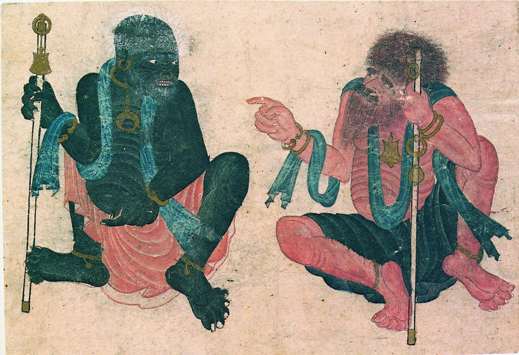 Topkapı Palace Museum Catalogue,Treasure 2153,s.128a,watercolor on paper(Siyah Qualem).