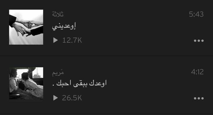 خذيت ي فولو حلالك غيره م احلل In 2021 Cool Words Islamic Love Quotes Instagram Cartoon