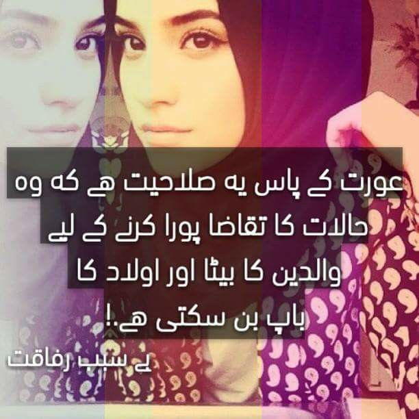... about Quotes & poetries on Pinterest | Feelings, Love and Quotes