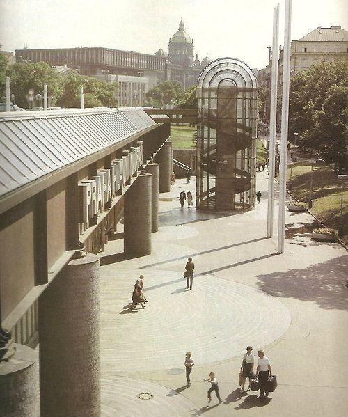 Praha Hlavní Nádraží (foto: J.Molin, 80. léta)
