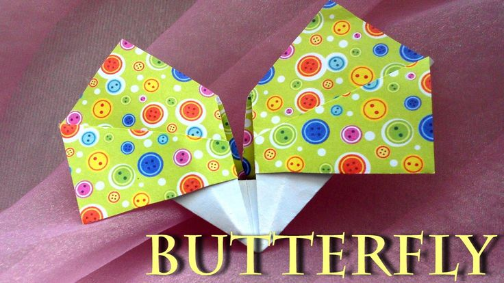 Origami Butterfly Instructions. Just. Step by step. Textbook