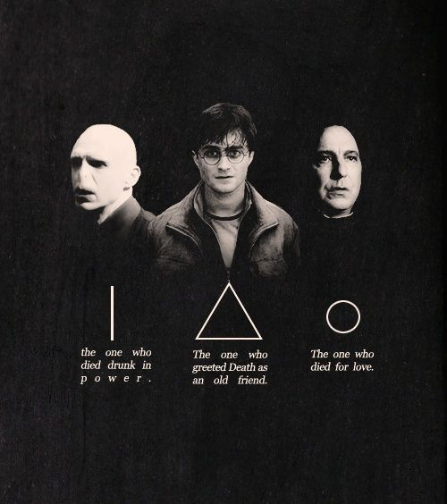 Voldemort, Harry, and Snape parallel the three brothers from the story of the Deathly Hallows.