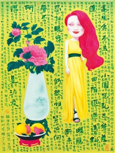 Contemporary Chinese Artist Feng Zhengjie, The painting of modern beauty on ArtStack #feng-zhengjie #art