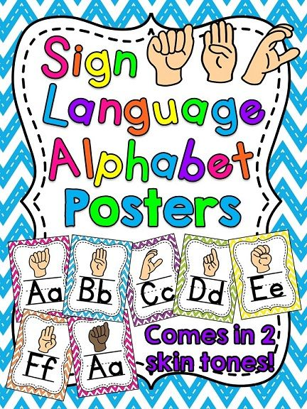 Sign Language Alphabet posters in 2 different skin tones! Super bright beautiful colors that really pop in your classroom