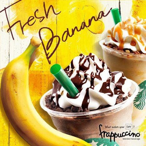 フレッシュ バナナ & チョコレート クリーム フラペチーノ(R) | スターバックス コーヒー ジャパン