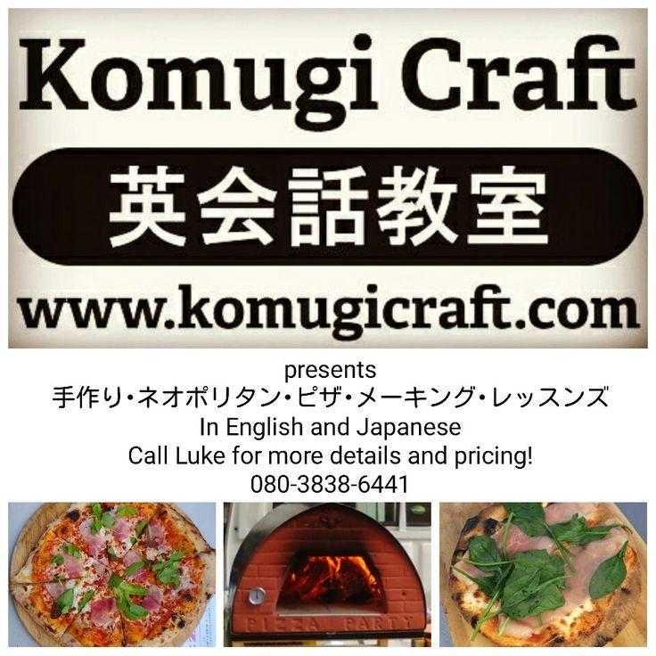 加古川市の英会話小麦クラフトー手作りパンとピザ講座があります。