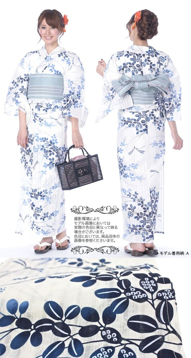 Would love to do a yukata inspired dress...