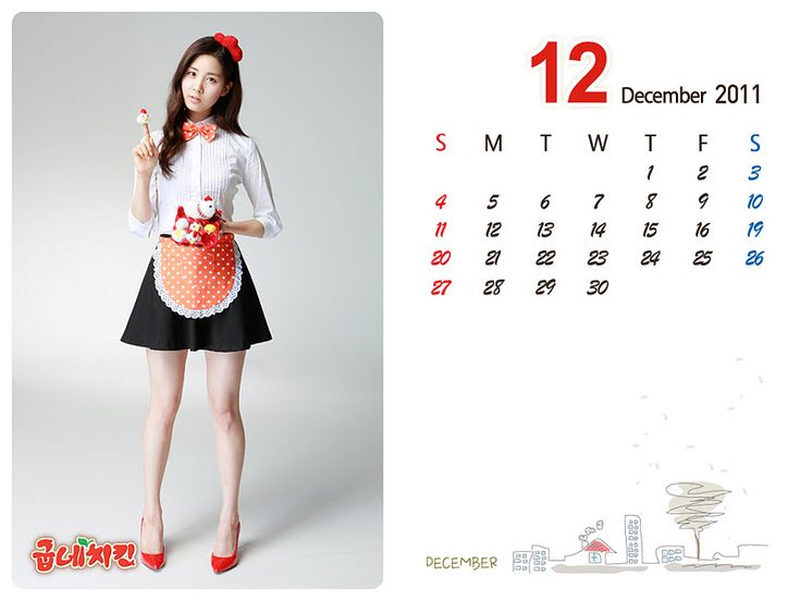 Snsd seohyun calendar 2011 12th of December💕