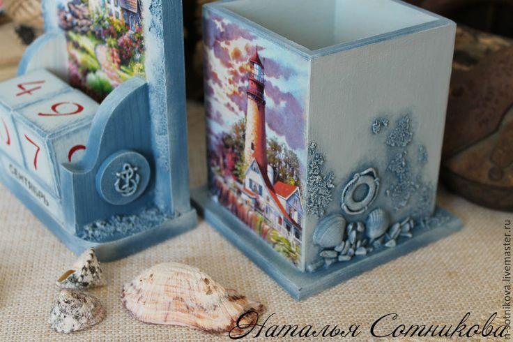 """Купить Комплект на письменный стол """"У моря"""" - голубой, письменный стол, карандашница, календарь декупаж"""