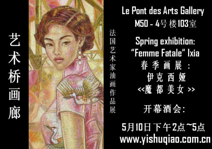 New exhibition in #Shanghai ! #femmefatale #art