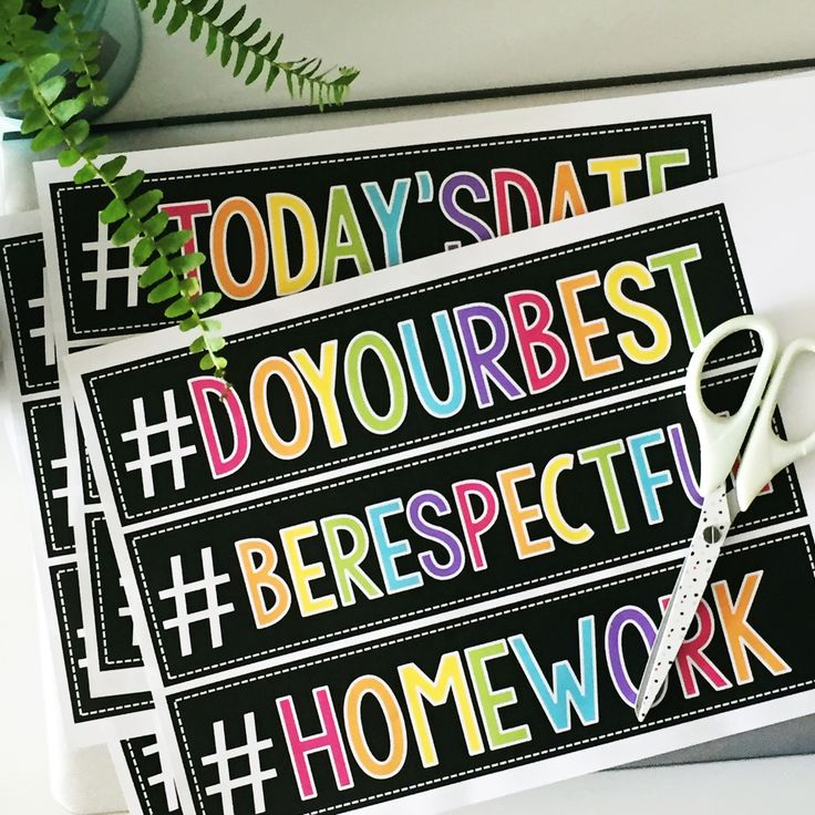 Positive, motivational hashtags for the classroom! Bright colors always pop in the classroom!