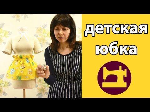 """Приглашаю в клуб """"Ты умеешь шить!"""" - YouTube"""