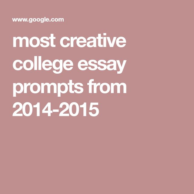 college essay prompts for ut The requirements: one required 150-word essay, one required 250-word essay and one optional 250-word essay supplemental essay type(s): why , community if you are applying to the trinity college of arts and sciences as a first year applicant, please discuss why you consider duke a good match for you.