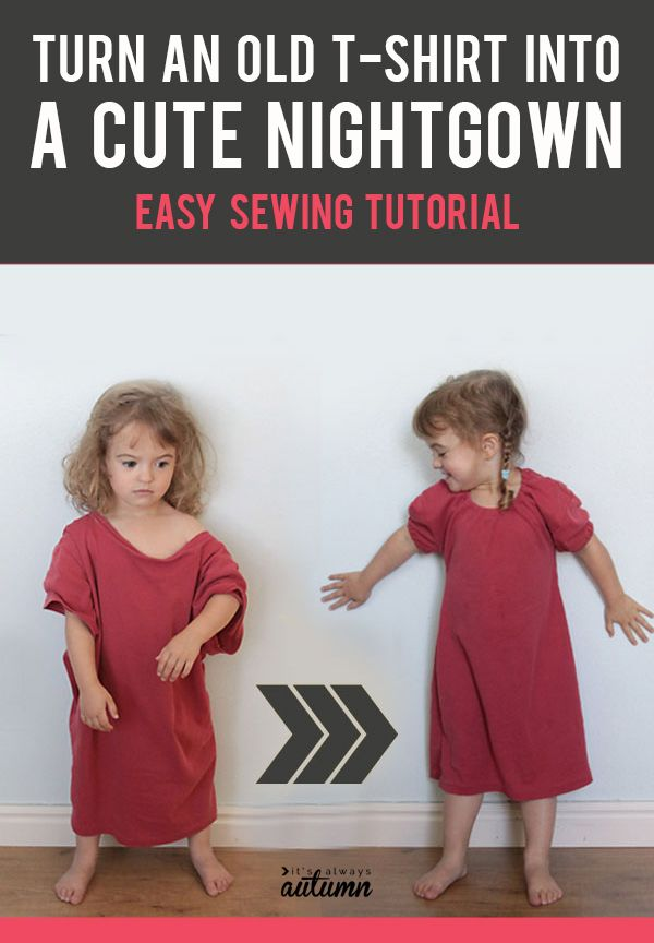 Turn an old tee into a cute nightgown with this super easy sewing tutorial! It only takes a few seams. T-shirt nightgown DIY.