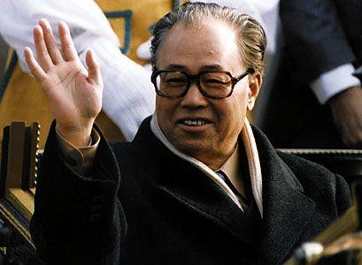 Zhao Ziyang - reduce poverty