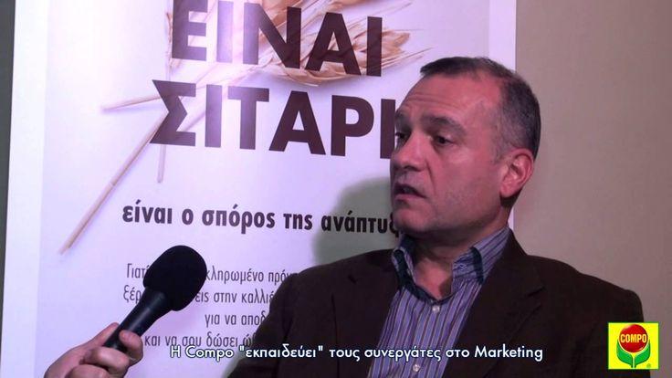 ΓΙΩΡΓΟΣ ΜΗΤΣΟΠΟΥΛΟΣ - COMPO HELLAS & MARKETING