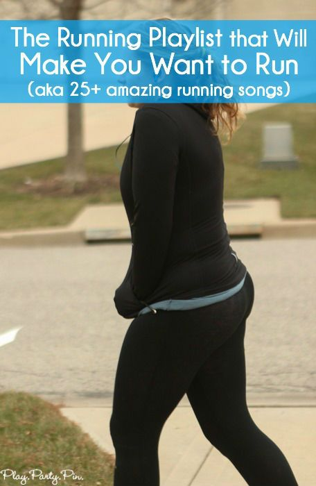 This is the best running playlist ever with 25+ of the best songs to run to. Pinned over 35,000 times!