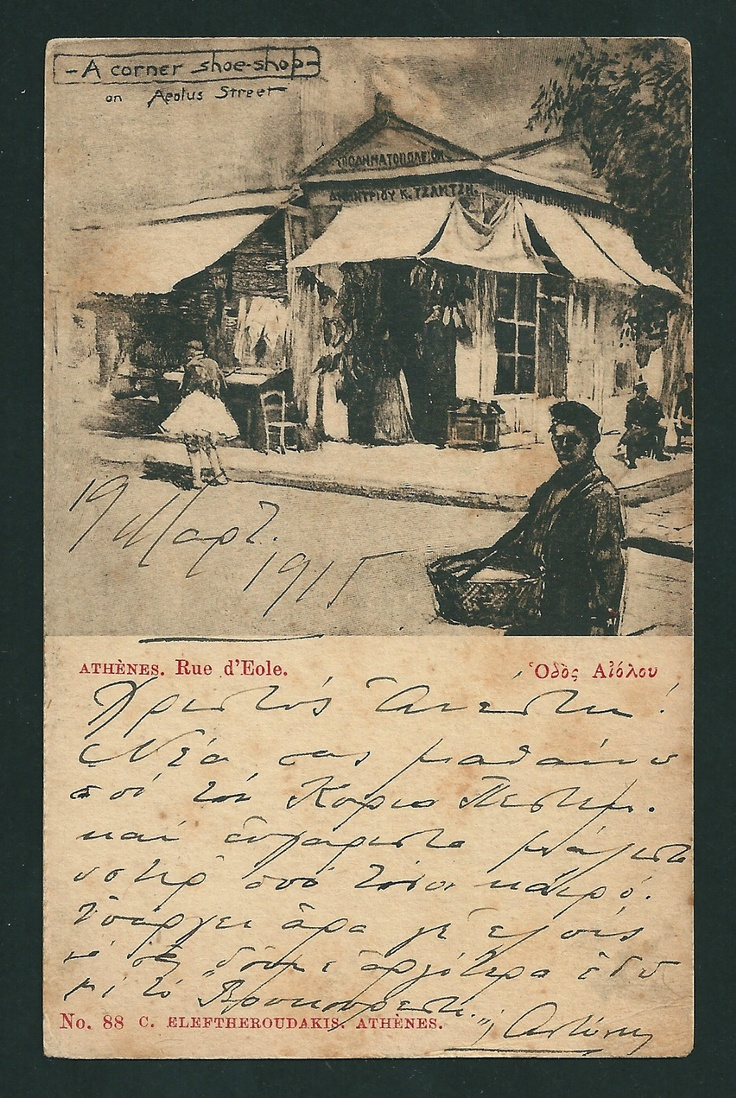 "1915 Athens, Greece ""EOLOU STREET"" by ELEFTHEROUDAKIS | eBay; Ελλάδα."
