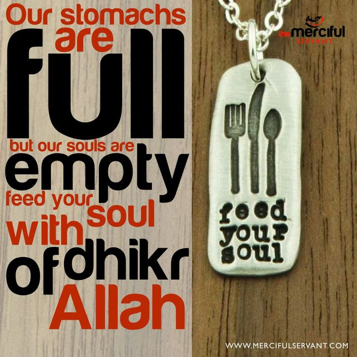 Feed you soul with remembrance of Allah the Almighty...