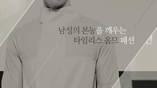 2014.09 Timeless Seo Byung Mun