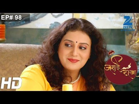 Zee tv drama serial | Jamai Raja - episode 98 | This story is aired on  zee tv on 4 august 2014 is was produced by Akshay Khumar