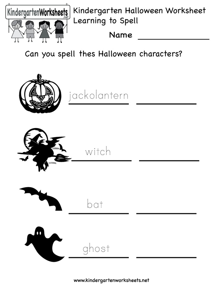 kindergarten halloween spelling worksheet printable worksheets legacy halloween worksheets. Black Bedroom Furniture Sets. Home Design Ideas