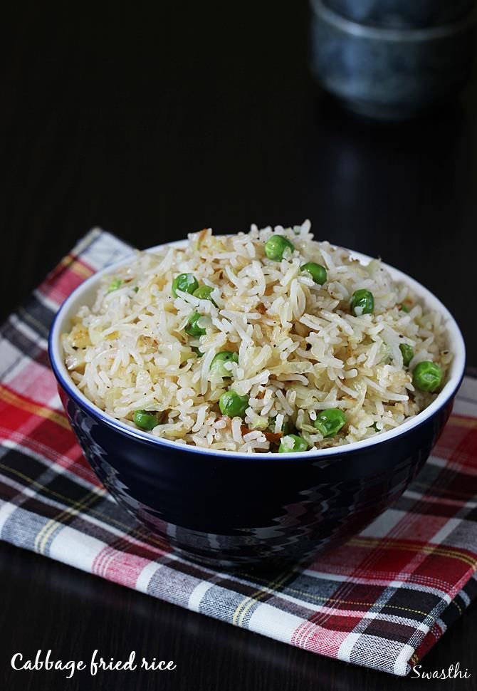 Cabbage fried rice made with very basic ingredients. Healthy, flavorful and delicious. The aroma of caramelized cabbage is great without the use of sauce