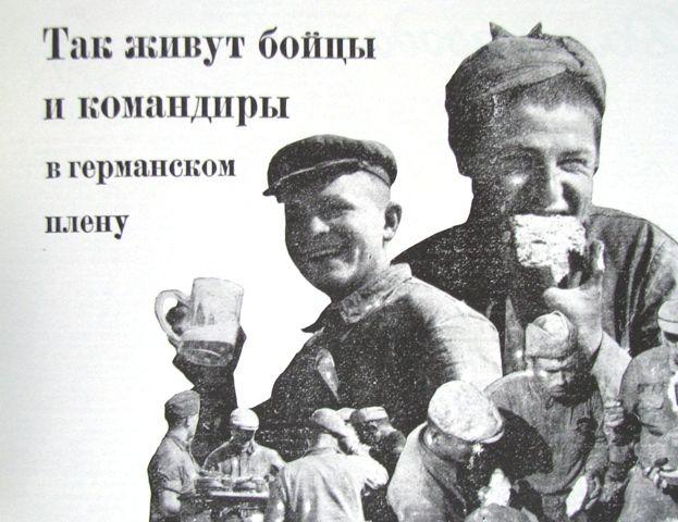 """Егор Соболев о протесте под Радой: """"Мы не расходимся, но и мобилизацию на следующую неделю не объявляем"""" - Цензор.НЕТ 3913"""