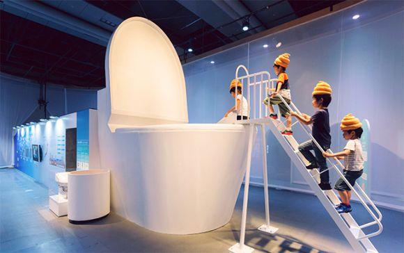 exposición de baño en japon