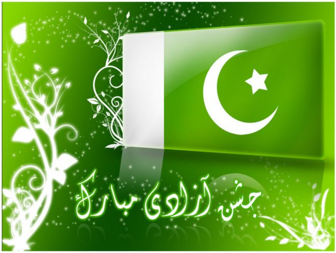 Urdu 14 August Independence Day Wallpapers free downlaod                                                                                                                                                     More