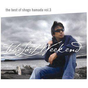 shogo hamada