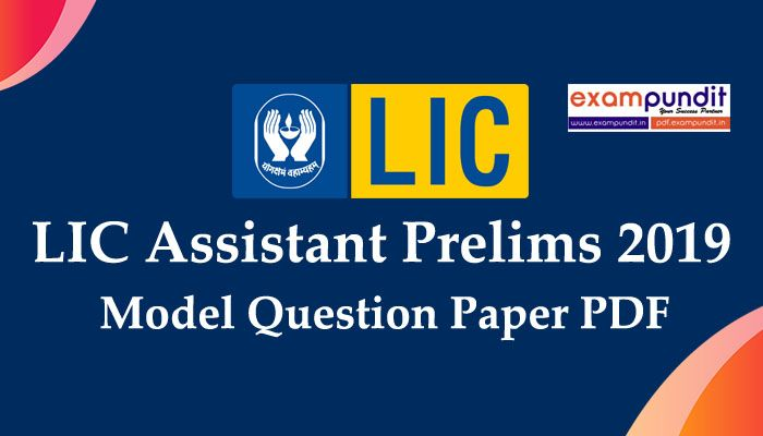 Lic Assistant Model Question Paper Pdf Will Be The Key For The