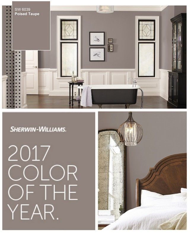 2017 Sherwin Williams Color Of The Year. Poised Taupe Bedroom