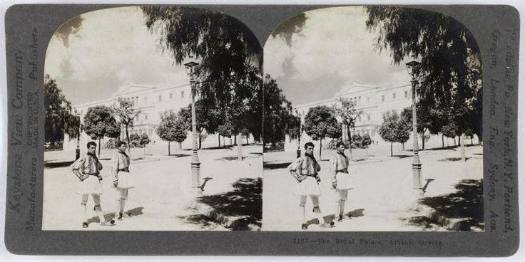 Τα Παλαιά Ανάκτορα, σήμερα η Βουλή. Αθήνα, γύρω στα 1900 Keystone View Company