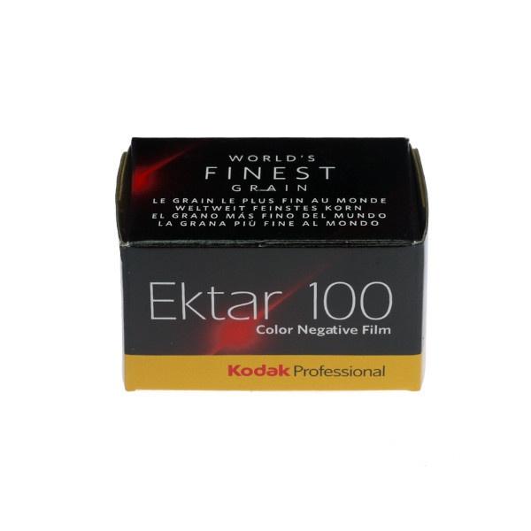 Kodak Professional Ektar 100 Color 135 Film http://holgadget.com/collections/135-film/products/kodak-professional-ektar-100-135-film