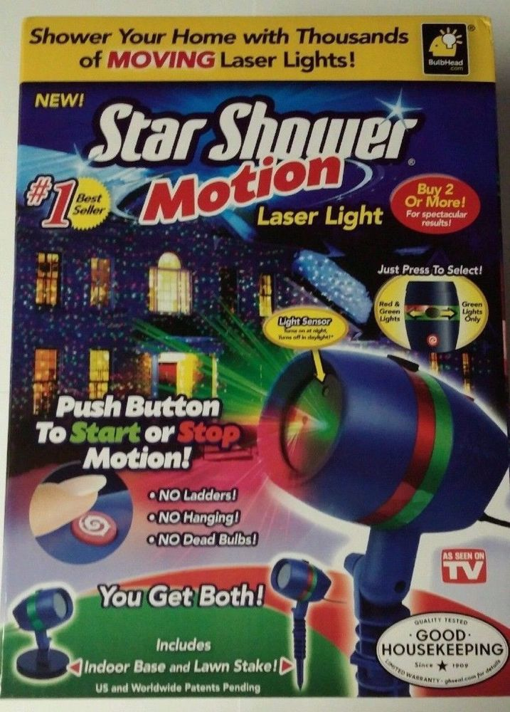 NEW Star Shower Motion Laser Light!! #1 BEST SELLER!! As Seen On TV #Telebrands