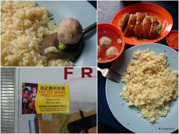 Nameless Chicken Rice Stall @ Jalan Selvadurai Off Jalan Ipoh, Kuala Lumpur GPS: 3.178409, 101.683215 - courtesy of KYspeaks