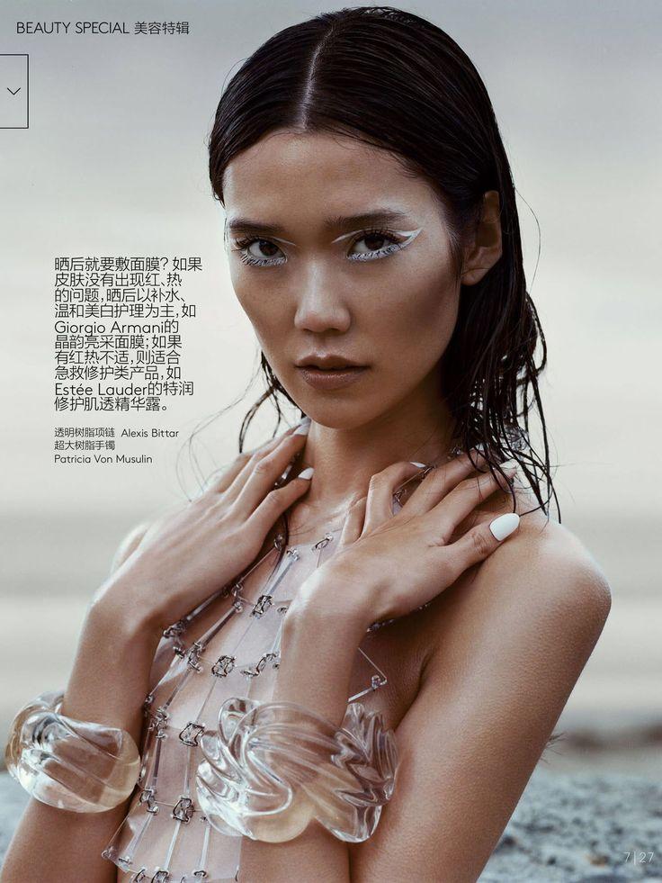 Under the Sunshine   Vogue July 2014   Tao Okamoto photographed by David Slijper