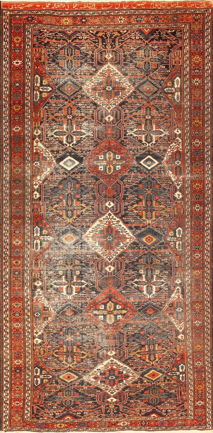 Antique Tribal Persian Bakhtiari Shabby Chic Rug 48937 Detail/Large View