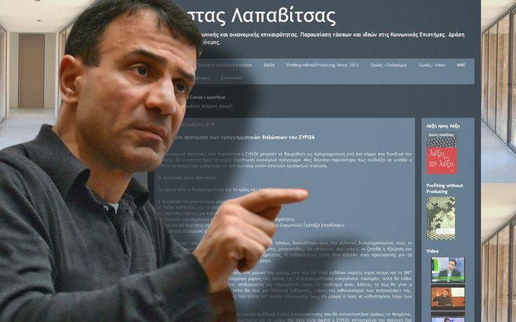 Ελληνικό Καλειδοσκόπιο: Λαπαβιτσας: Πέντε ερωτήματα απαιτούν απάντηση