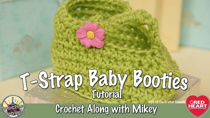 How To Crochet T-Strap Baby Booties