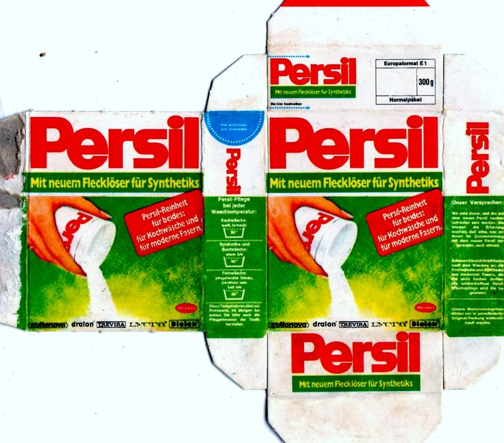 PERSIL - wash powder