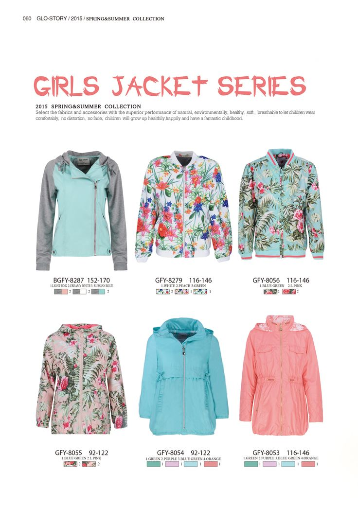 Tropical and colourful girl jackets for the chilly days  #glostory #fashion #forgirls #ss15 #cute #clothing #fashion #dress #tshirt #jacket #jeans #shirt #coat #tropical