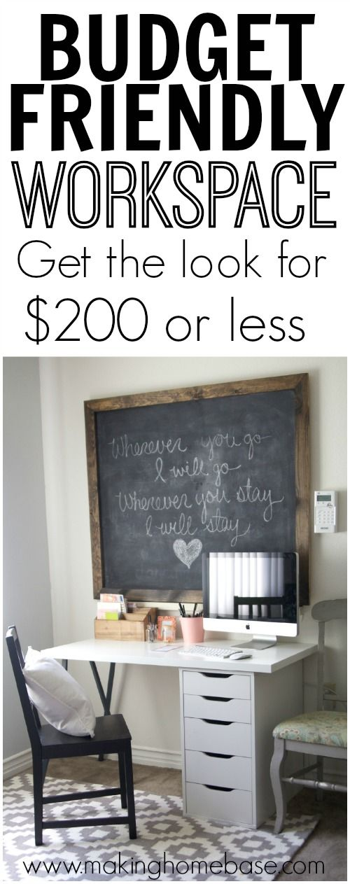 Ikea Desk My Budget Friendly Workspace for Less than 200 dollars @Chelsea @makinghomebase