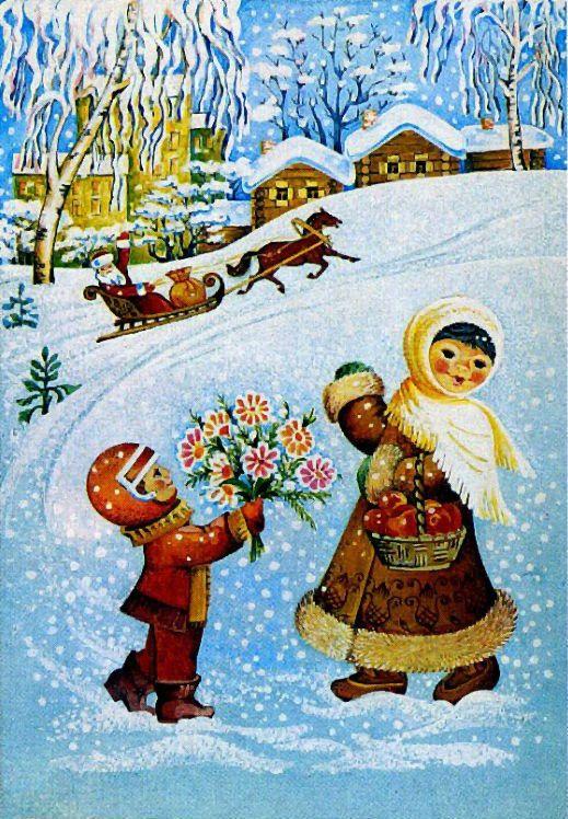 Russian vintage New Year's postcard. 1989. Artist O. Zhukova. #Russian #art…