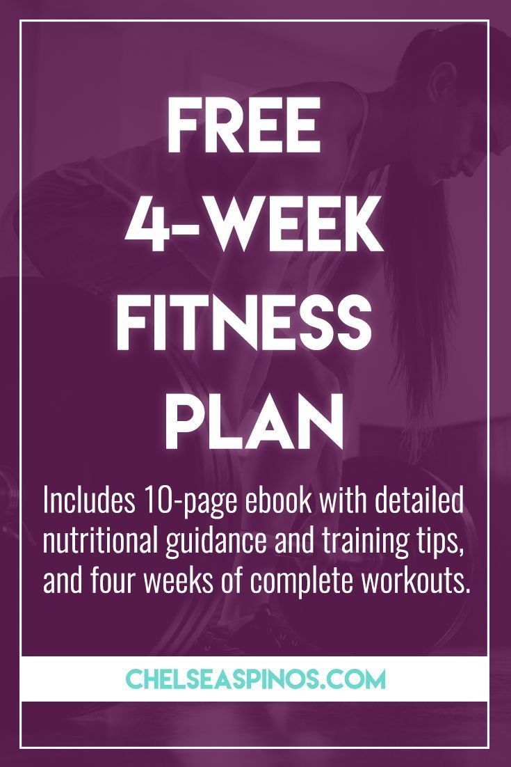 Are you looking for the perfect workout program to help you achieve ... 8bd060d25