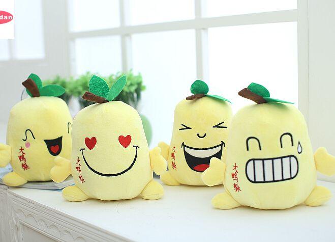 Gift for baby 1pc 22cm cartoon little happy smile pear plush doll pendant novelty creative children girl stuffed toy