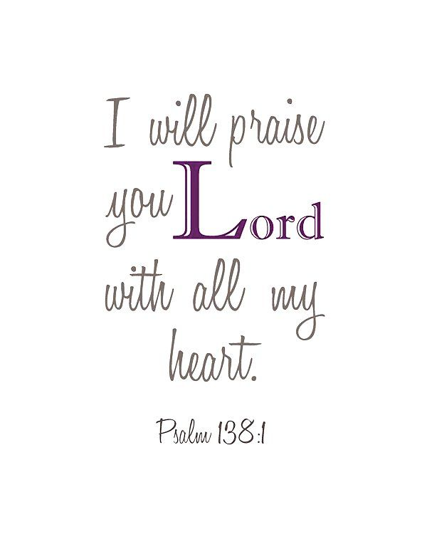 Psalm 138:1